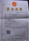 Tavol Business License
