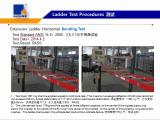 Ladder Bending Test