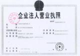 Business License-NINGBO CHENLI ELECTRIC CO.,LTD
