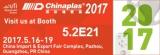 2017 CHINAPLAS
