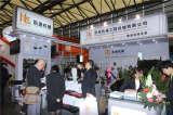 2012 Shanghai Bauma Fair