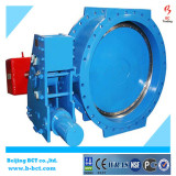 Eccentric butterfly valve showing