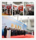 Changzhou Shuoxin Joined Beijing EPSS 2016