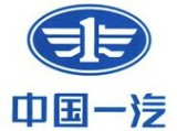 My company is cooperation with FAW