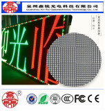5.0 Indoor LED screen display module dual color 16 scanning parameter