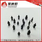 Yamaha YV100X /Y212/ YG200/ YV100II Series Nozzles
