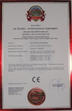 certificate for ice cream filling machine