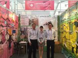 The 118th China Import And Export Fair