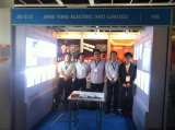 2014 Hongkong Spring LED Fair