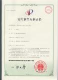 Patent Certificate 7