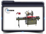 ZHL-F40 Automatic Aluminum Foil Seal Machine