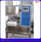 HT980 soap packing machine