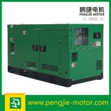 Cummins Engine Water Cooling AC Three Brushless Silent Diesel Generator
