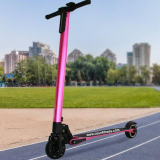 Hot sale electric scooter
