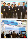 2017 China(Zhengzhou) International Plastics & Rubber Industry Exhibition