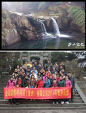 Tourism in Lushan