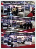 Shanghai International Trade Fair for Automotive Parts, Equipment and Service Supplier