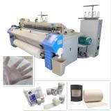 Top sale air jet loom for medical gauze industrial