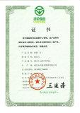 Green Food Certificate