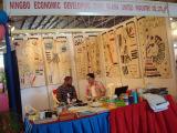 tanzania exhibition