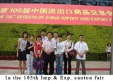 The 105th IMP.&EXP.Canton Fair
