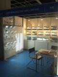 LED Lighting Fair