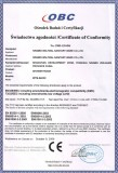 shower CE certificates