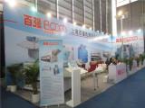 Shijiazhuang Fair