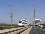 composite insulator for high railway