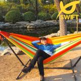 Swift Outdoor Exclusive Model