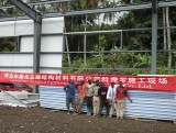 prefabricated house steel building for workshop