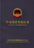Design patent 01