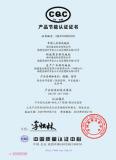 CQC85 certificate