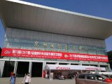 2017 China MOTORCYCLE PARTS fair in Kunming