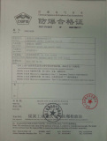 Certificate for Ex-proof led search light, hand lamp