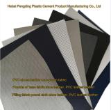 Artificial Leather synthetic leather Furniture Leather
