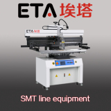 smt printer/SMT screen printer/pcb stencil printer for led,led printer
