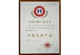 Brand China