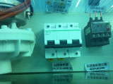 electrical Spare parts imported from France