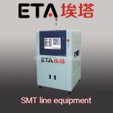 AOI Equipment,smt aoi equipment,aoi machine,smt aoi