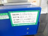 laboratory equipment05