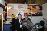 Iran Exhibition