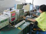 FQC testing
