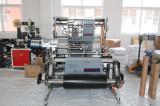 Effect of bag making machine4