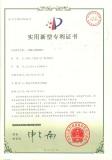 Patent of Globe Valve Grinding Machine