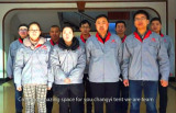 The team of Changyi excellent team