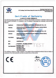 CE of Solar charge controller
