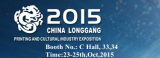 2015 CHINA LONG PRINTING & PACKING MACHINE EXHIBITION