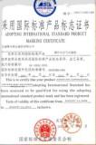 ISO 5388-1981 standard Certificate