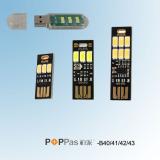 USB LED light-- light for you everywhere